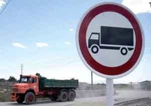 محدودیتهای ترافیکی یک روزه در جاده چالوس