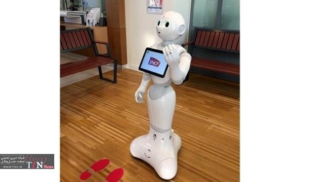 Robot station attendants introduced