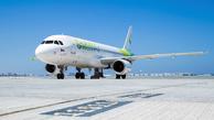 «سلامایر» عمان فاصله خاورمیانه تا  اروپا را کاهش میدهد