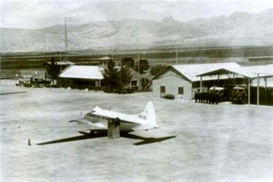 فرودگاه مسجدسلیمان ثبت ملی شد