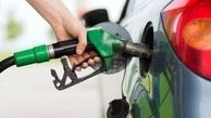 پمپ بنزین سیار موتوری یا بمب متحرک دوچرخ ؟ + فیلم