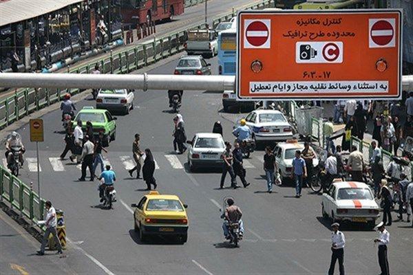 جزئیات رزروی شدن طرح ترافیک در پایتخت اعلام شد
