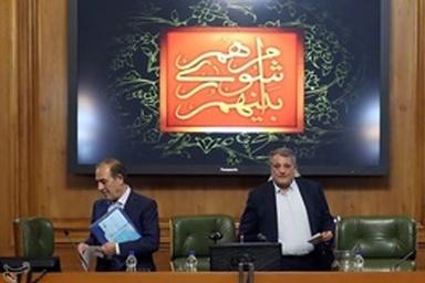 جلسه شوراییها پشت درهای بسته برای انتخاب شهردار تهران