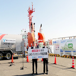 MOL conducts first LNG bunkering at Nagoya Port
