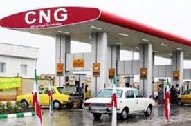 اختصاص جایگاه سوخت CNG به ناوگان تاکسیرانی