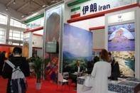 آغاز بکار بزرگترین نمایشگاه تخصصی گردشگری چین با حضور ایران