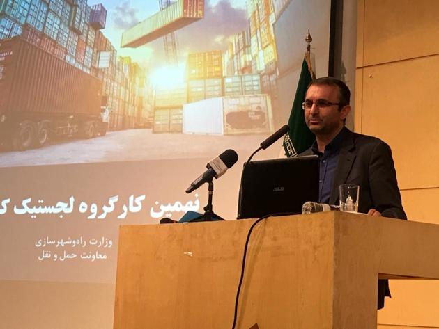 تشریح استراتژی لجستیک ایران در دو دهه آینده