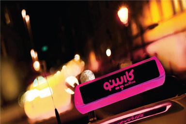مشکلات کار با تاکسیهای آنلاین