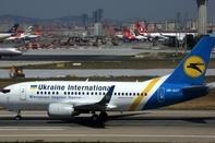 UIA, EgyptAir launch codeshare partnership