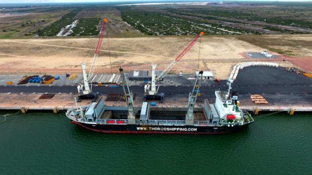 Port of Guangzhou, Port of Acu sign sister-port relationship
