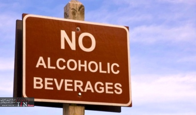 Reducing the risks of alcohol and drug - related impairment