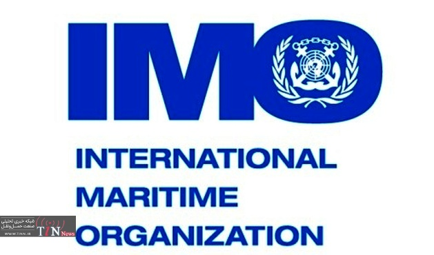 Full speed ahead with climate - change measures at IMO following Paris Agreement