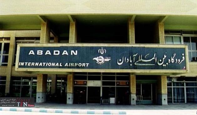 فرودگاه آبادان برگزیده جشنواره شهید رجایی شد