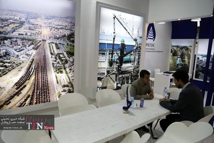 شرکت توسعه حمل و نقل ریلی پارسیان