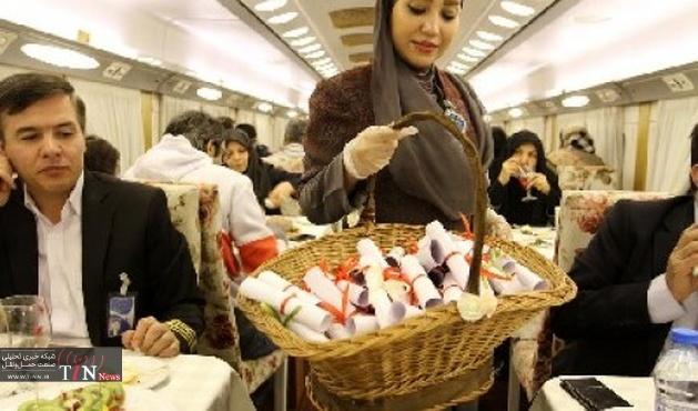 یلدای خاطرهانگیز در قطار زندگی رجا