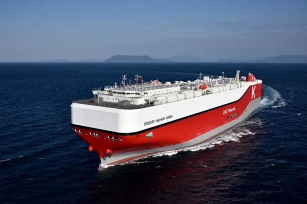 "Delivery of Next-generation Environmentally Friendly Car Carrier Fueled by LNG ""Century Highway Green"""