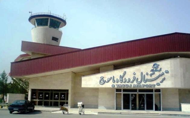 پروازهای یاسوج از سر گرفته میشود
