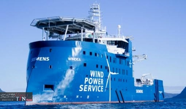 Ulstein delivers flexible vessel to BS Offshore