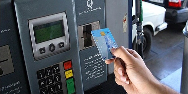 کلاهبرداری از حساب شهروندان به بهانه «کارت سوخت»