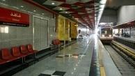مترو، بزرگراه و شهربازی؛ مقصد سرمایههای کره ای
