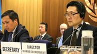 صندوق اعتباری IMO برای کاهش گازهای گلخانه ای