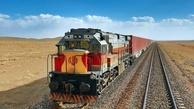 روی ریل جهانی