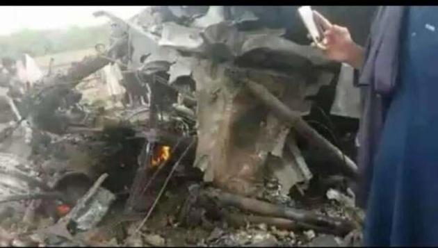 بالگرد ارتش افغانستان سقوط کرد