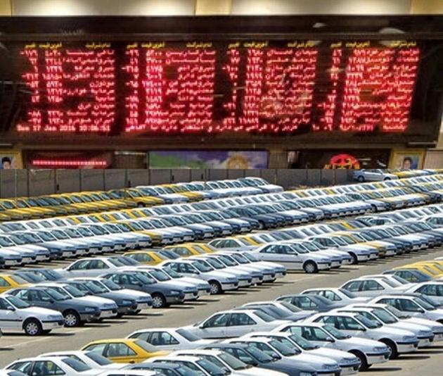 جزئیات شرایط خرید خودرو در بورس
