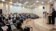 برگزاری چهارمین رویداد «ایده شو سلامت» طرح های فناورانه دانشگاه علوم پزشکی در خانه صنعت،معدن کرمانشاه