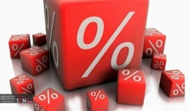جزئیات مصوبات سودی شورای پول و اعتبار / نرخ سود تسهیلات هم ۲درصد کم شد