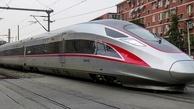 سریعترین قطارهای دنیا + عکس