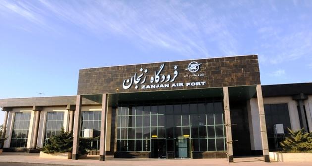برقراری مجدد پروازهای زنجان- مشهد