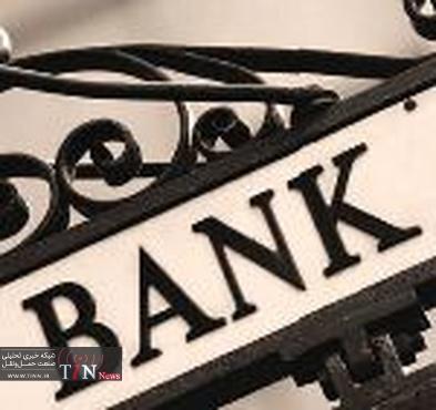 تجدیدنظر در نرخ سود بانکی زود است؛ برخی بانکها سود ۲۸ درصد هم میدهند