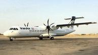 واکنش «هما» در خصوص انتشار فیلم آتشسوزی موتور هواپیما ATR