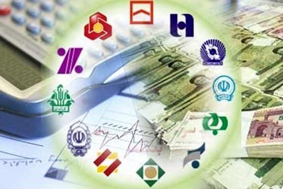 چرا بانک مرکزی به پرداخت سود روزشمار پایان داد؟