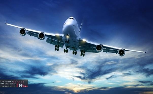 برنامه پرواز فرودگاه بین المللی گرگان پنجشنبه ۲۵ آذر