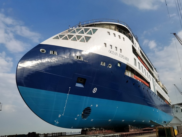 Ocean Explorer launched in China