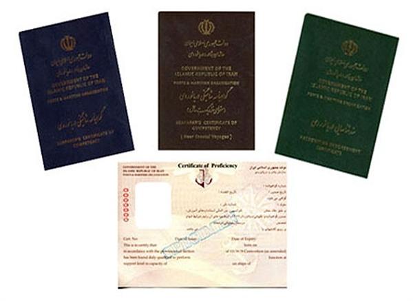 ۲۸۰۰ سند دریانوردی در استان هرمزگان صادر شد