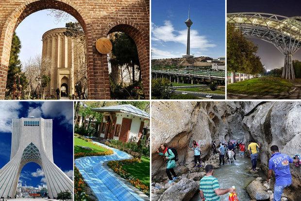 هزار میلیارد تومان سرمایهگذاری برای گردشگری پایتخت
