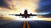 ◄ توافق سه همکاری بینالمللی در صنعت هوایی