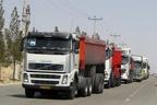 بالاخره شهرداری به فکر ساماندهی حمل بار در تهران افتاد/ افزایش ساعات ممنوعیت تردد کامیونها در شهر