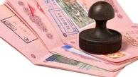 ویزای حجاج اواخر خرداد ماه صادر میشود