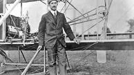 پایان مخترع هواپیما