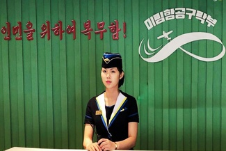 باشگاه پرواز در پیونگ یانگ کره شمالی
