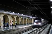 کاهش سرفاصله زمانی قطارهای متروی اصفهان به 10 دقیقه