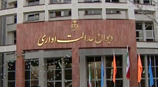 ادامه بررسی طرحترافیک تهران در دیوان عدالت اداری