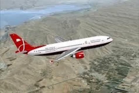 ◄ قشم ایر مجوز پروازهای برنامهای به اتحادیه اروپا را گرفت