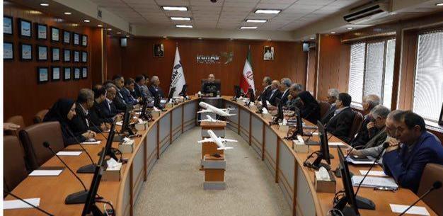 برگزاری جلسه شورای معاونین در «هما»