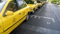 رقابت نابرابر در دنیای تاکسیهای زرد و اینترنتی