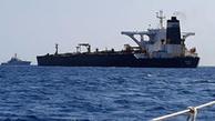 مقصد نفتکش آدریان دریا جز اسرار فروش نفت ایران است